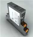 WP9046直流信号转换器