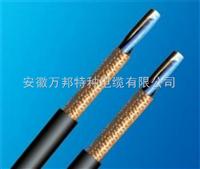 DJYVP电缆价格屏蔽计算机电缆