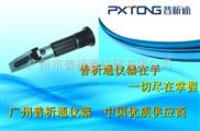 PX-S28T盐度计,海水盐度计,盐分检测仪