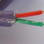 总线通讯电缆价格