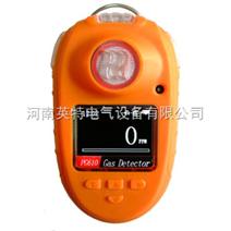 PG610便携式一氧化碳报警器-河南英特电气