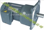 什么品牌齿轮减速电机质量好?中国台湾万鑫高质量减速电机供应