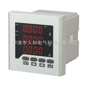 RH-三相智能交流电流表9999显示可编程数显仪表