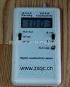 便携式数字电导率仪 型号:NT18-DDB-12
