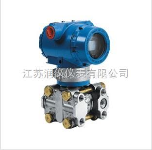 【化工仪表】液位变送器厂家/价格及技术参数-首选江苏润仪