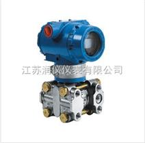 【化工仪表】液位变送器厂家/价格及技术参数-*江苏润仪