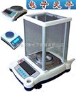 BCS-XC-J(K)0.001g电子天平