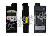 便携式氨气检测仪、手持式氨气检测仪、氨气检测仪