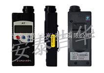 便携式二氧化氯检测仪、手持式二氧化氯检测仪、二氧化氯检测仪