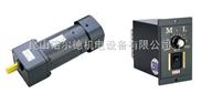 供应印刷机械设备专用台湾佑褀小电机