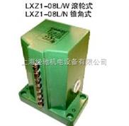 LXZ1-08L/C,LXZ1-08L/W,LXZ1-08L/N组合行程开关