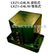 LXZ1-04L/C,LXZ1-04L/W,LXZ1-04L/N组合行程开关