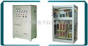 华南区大功率补偿式电力稳压器系列DBW(单相)SBW(三相)设备销售价格及报价