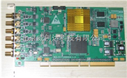 WCD_PCI4120-多通道AD同步并行采集高速数据采集卡