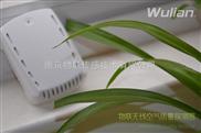 WL-AQD-A01-物联智能家居ZigBee无线空气质量探测器