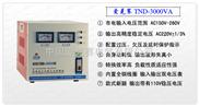 单相稳压器TND-5000VA