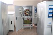 单相稳压器TND-20KVA