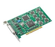 PCI-1780U-研华采集卡PCI-1780U