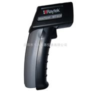 红外测温仪MT6人体红外线测温仪MT6CH、