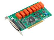 PCI-1761-研华采集卡PCI-1761