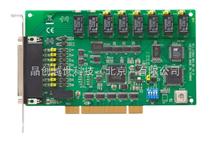 研华采集卡PCI-1760U