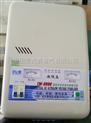 电子式稳压器TM/AKS-5KVA