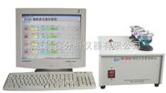 KR-BS3E金属多元素分析仪
