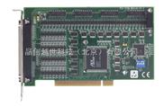 PCI-1756-研华采集卡PCI-1756
