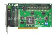 PCI-1734-研华采集卡PCI-1734