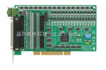 研华采集卡PCI-1730U