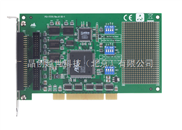 PCI-1737U-研华采集卡PCI-1737U