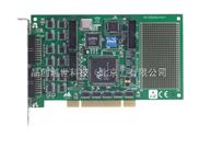 PCI-1735U-研华采集卡PCI-1735U