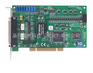 PCI-1720U-研华采集卡PCI-1720U