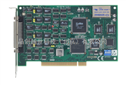 PCI-1721-研华采集卡PCI-1721