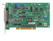 PCI-1711U-研华采集卡PCI-1711U