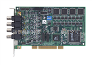PCI-1714U-研华采集卡PCI-1714U