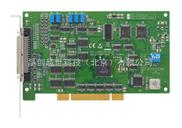 PCI-1710HGU-研华采集卡PCI-1710HGU