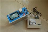 ld-5-企业用粉尘浓度监测仪