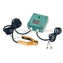 JB-02GDN防爆静电接地报警装置,JB-02PDN防爆静电接地报警器