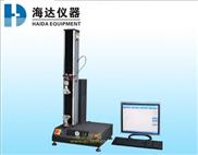 HD-609-微电脑拉力试验机│高品质微电脑拉力试验机