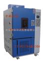 JMS-100-GJB150.10A霉菌试验箱、四川霉菌测试箱厂家、北京长霉试验机