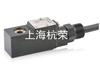EM551090、EM551091高品质EM551091防爆电磁头、防爆电磁阀线圈EM551090(特价)