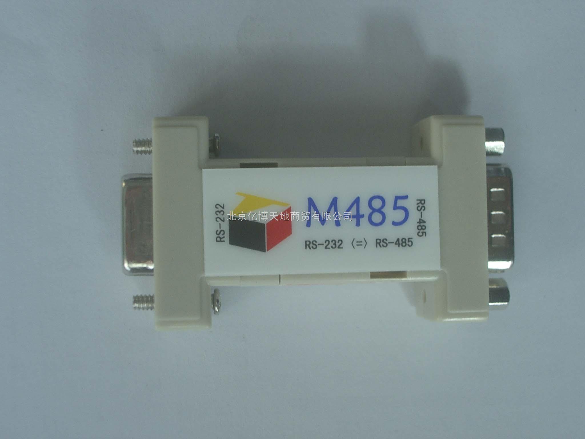 串口隔离器 232隔离器