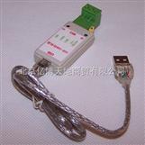 USB转CAN CAN转USB CAN接口卡 CAN适配器 USB CAN转接器 USB CAN周立功