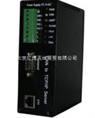 以太网转CAN CAN转以太网 双路隔离 兼容ZLG 工业级2-4路CAN转以太网 CAN 总线
