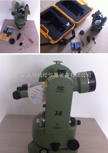 南京1002厂光学经纬仪j6e