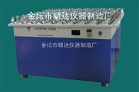 JDWZ-1L48大容量单层\双层摇瓶机