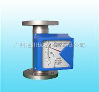 LZZ专业生产金属管浮子流量计厂家