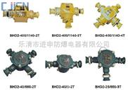 BHD1-5-127矿用隔爆型通信用接线盒【BHD1-5-127~XT矿用隔爆型通信用接线盒】