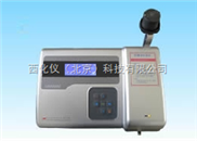 台式浊度计/浊度分析仪 型号:S93/HK-288